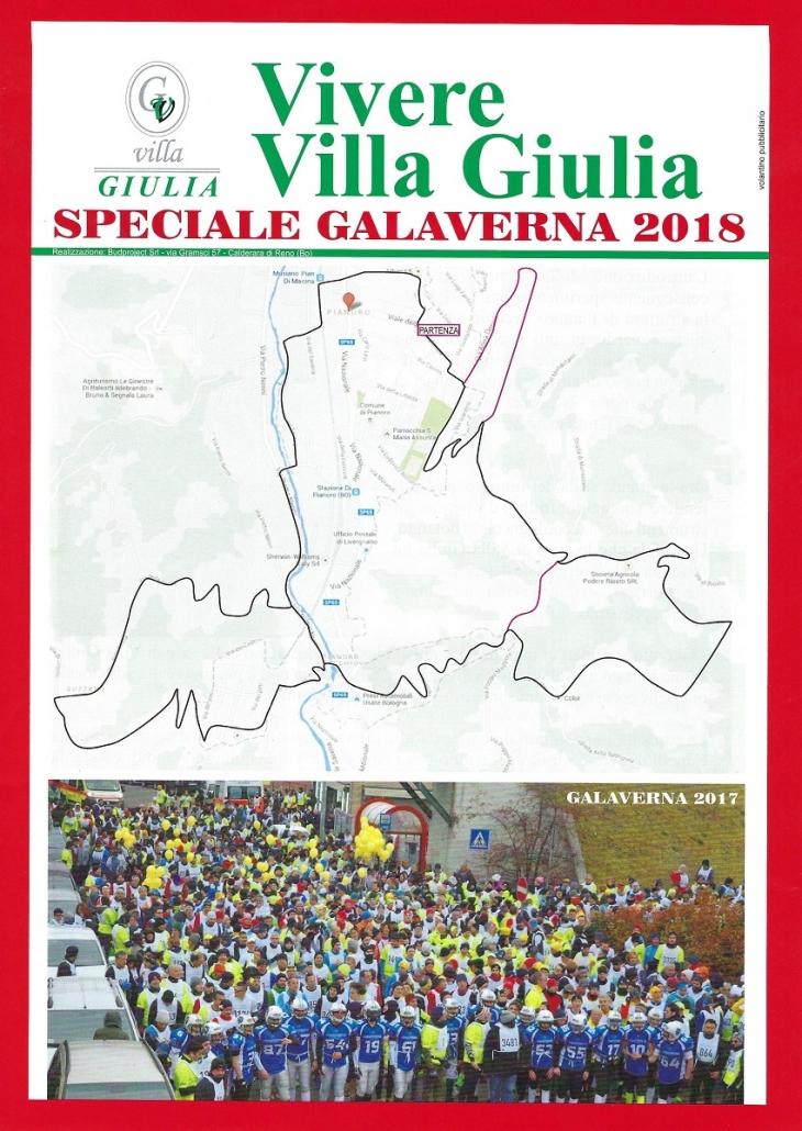 Galaverna 2018 - Villa Giulia